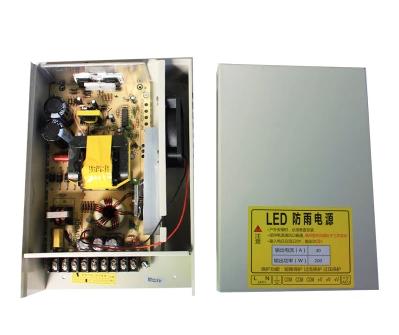 LED电源 5V40A