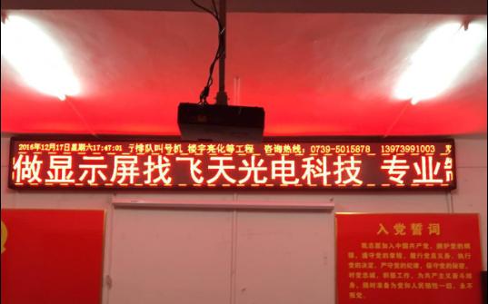 3.75室内单红:大祥区中心路