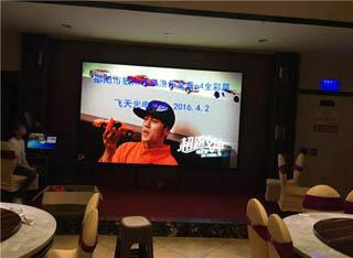 qy8千赢国际市飞天光电科技有限公司,qy8千赢国际LED室内外显示屏,qy8千赢国际LED控制系统,qy8千赢国际LED显示屏配件材料